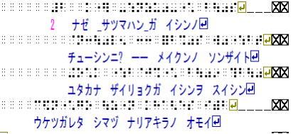 f997b6250c ≪①見出しと副見出しの間を棒線でつなぐ≫のサンプル